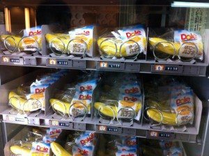 Banana Vending Machine Japan