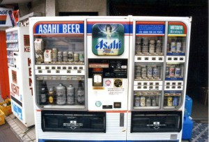 Liquor Vending Machine Japan