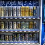 Japanese Beer Vending Machine