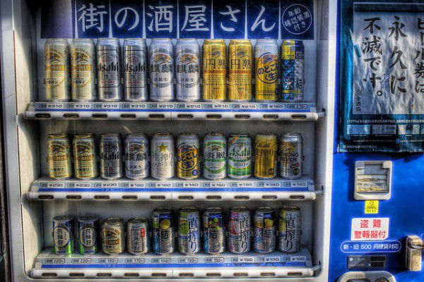 Japan Travel Tips – Japanese Vending Machines